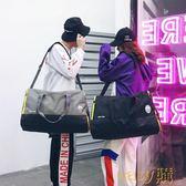 短途旅行包女手提健身包運動包男鞋位防水單肩訓練包大容量行李包