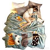 毛毯 拉舍爾毛毯被子加厚秋冬季雙層單人學生宿舍法蘭絨床單珊瑚絨毯子【韓國時尚週】