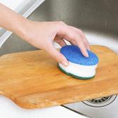 ♚MY COLOR♚長柄雙面百潔刷 洗鍋刷 清潔刷 廚房 百潔布 清洗 小刷子 洗碗刷 洗手台【P384】