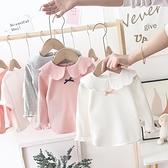 童裝女童打底衫洋氣秋冬純棉女寶寶長袖T恤小嬰兒娃娃領上衣加絨 小艾新品