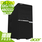 【買任2台送螢幕】Acer電腦 VM6660G I7-9700/32G/1TB+480SSD/P620/W10P 繪圖電腦