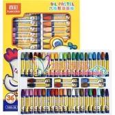 蠟筆 真彩油畫棒36色小學生兒童六角蠟筆彩色油化棒園寶寶可水洗手繪【快速出貨】
