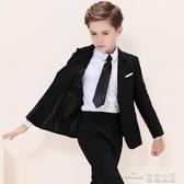 男童西服兒童西裝套裝三件套花童禮服小男孩鋼琴演出帥氣休閒英倫 全館免運