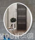 鏡子 鏡子掛墻衛生間鏡子帶框壁掛圓鏡浴室帶置物架免釘圓形鏡 moon衣櫥 YYJ