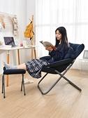 耐樸懶人椅單人小沙發學生宿舍寢室電腦椅子家用陽臺休閒折疊躺椅 LX 【618 大促】