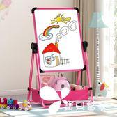 寶寶兒童畫板雙面磁性小黑板可升降畫架支架式家用涂鴉寫字板白板