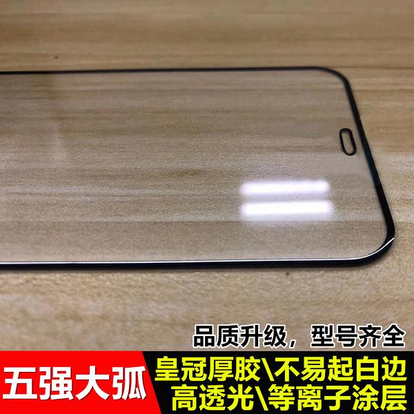 華為P40 Mate 30/20鋼化玻璃膜P30 Lite絲印五強全屏P20Pro手機膜