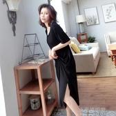 居家服 短袖睡裙春夏性感女長款莫代爾棉家居洋裝簡約寬鬆大碼胖MM睡衣