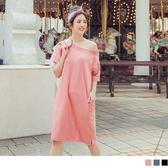 《DA6548》臧芮軒。純色寬領/斜領棉質洋裝 OrangeBear