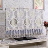 液晶電視機罩42掛式50寸布藝47歐式60電視罩防塵罩55寸32寸 俏女孩