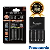【2小時 快速充電器】 國際 Panasonic eneloop pro (BQ-CC55 + AAA*2 ) 鎳氫電池充電器 4號2顆電池套裝
