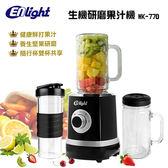 【ENLight 伊德爾】生機研磨果汁機 經典黑 (WK-770)