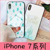 【萌萌噠】iPhone 7 / 7 Plus 日韓 夏日小清新款 仙人掌玻璃鏡面保護殼 全包軟邊手機殼 手機套