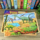 益智拼圖 木質恐龍拼圖兒童4-6歲 汽車男孩子益智玩具6-7-8智力開發蒙氏 樂趣3c