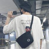 包包日系男生斜背包潮流韓版新款男帆布背包單肩休閒百搭學生小包     米娜小铺