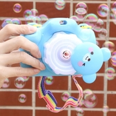 泡泡機 泡多多兒童吹泡泡相機泡泡槍全自動吹泡泡照相機玩具安全水補充液 - 歐美韓熱銷