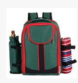 野餐包 含2人餐具組-多人野炊郊遊套裝雙肩藍綠雙色雙肩後背包68ag21[時尚巴黎]