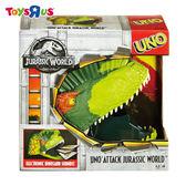 玩具反斗城 MATTEL  侏羅紀UNO擊卡樂