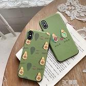 oppo手機殼硅膠浮雕深綠牛油果手機殼 3C優購