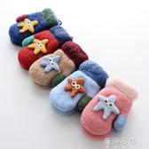 手套 寶寶手套1-3-5歲可愛海星兒童掛脖手套男孩女孩保暖加絨手套 蓓娜衣都