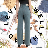 Levis Wellthread環境友善系列 女款 High Loose 復古超高腰牛仔寬褲 / 有機面料 / 寒麻纖維 / 灰藍
