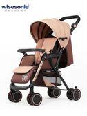 (尾牙交換禮物)創意 智兒樂嬰兒推車可坐可躺輕便折疊四輪避震新生兒嬰兒車寶寶手推車