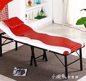 現貨 美容床美容院家裡可用摺疊推拿按摩床便攜式用多功能專用【全館免運】