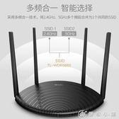 無線路由器WIFI穿墻王千兆雙頻tplink家用高速光纖穿墻5G 優家小鋪
