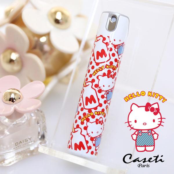 【Hello Kitty X Caseti】櫻桃牛奶-普普風 Kitty香水分裝瓶 旅行香水攜帶瓶 香水瓶 噴瓶