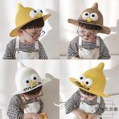 兒童涼帽漁夫帽男女童寶寶帽子遮陽防曬草帽【時尚大衣櫥】