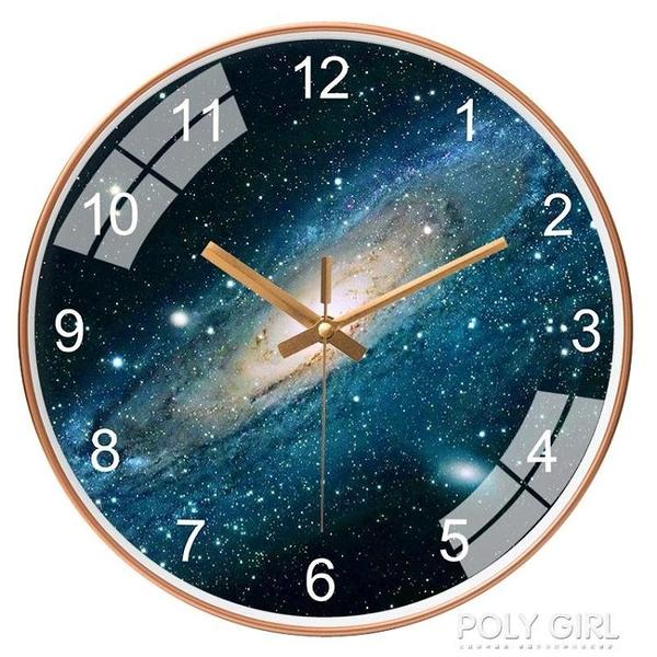 創意掛鐘北歐式星空鐘錶臥室客廳簡約小清新掛牆壁時鐘靜音石英鐘 夏季新品