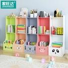 書架置物架子簡易學生桌面上小繪本收納家用簡約落地客廳兒童書柜 夢幻衣都