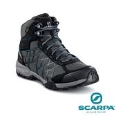 【速捷戶外】義大利 SCARPA  HYDROGEN HIKE 男中筒Gore-Tex登山健行鞋 , 適合登山、健行、旅遊