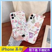 花朵楓葉 iPhone 12 mini iPhone 12 11 pro Max 手機殼 蠶絲紋路 卡通插畫 保護鏡頭 全包邊軟殼 防摔殼