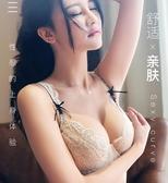 超薄款蕾絲文胸內衣女透明胸罩bra可加插片【君來佳選】