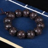 黑檀精工小孔雕刻珠紫光檀祥云佛珠手串手鍊男女款 週年慶降價