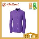 【Wildland 女 四彈性格子布抗UV長袖襯衫《紫》】OA31205/運動上衣/休閒衣/吸濕排汗快乾/薄上衣/防曬
