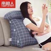 床頭靠枕 靠枕帶頭枕床頭靠墊背三角抱枕 沙發辦公室飄窗腰枕腰靠護腰枕頭 限時搶購