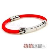 防靜電手環腕帶運動去除去靜電男女款人體防輻射無線無繩  交換禮物