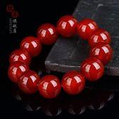 紅瑪瑙手鍊女黑瑪瑙手串男本命年單圈佛珠水晶玉石首飾品生日禮物 萬聖節禮物