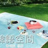 新品零距離2*2米超大防潮野餐墊戶外墊草地墊沙灘墊瑜伽 防水加厚   韓語空間