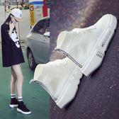 襪子鞋女夏季新款百搭韓版街舞嘻哈女鞋子潮時尚學生高筒鞋女 【七月特惠】