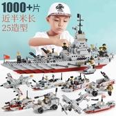 兼容積木男孩子航母3-6幻影忍者7兒童益智力拼裝玩具 【免運】