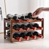 酒架置物架葡萄酒架酒格收納放酒瓶展示架實木紅酒架擺件架子家用 ATF 夏季狂歡