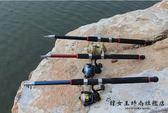 海竿垂釣魚超硬遠投拋漁具組合igo『韓女王』