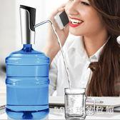 220v桶裝水抽水器礦泉水桶小型大桶壓水出水器電動家用飲水機自動水泵PH2258【3c環球位數館】