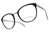 Tiffany&CO.光學眼鏡 TF2162F 8134 (琥珀棕-蒂芬尼藍) 可愛貓眼圓框款 眼鏡框 # 金橘眼鏡