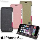 【默肯國際】Metal-Slim Apple iPhone 6 經典閃電紋前卡槽設計皮套 iPhone 6 4.7