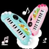 寶寶電子琴兒童初學者迷你小鋼琴 cf 全館免運