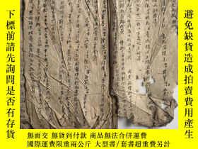 二手書博民逛書店醫書罕見手抄本! 字跡漂亮工整 具體 不詳,宣紙抄本183550